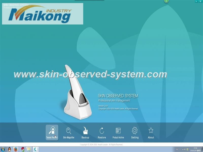 how to use the Skin Observed System (1)