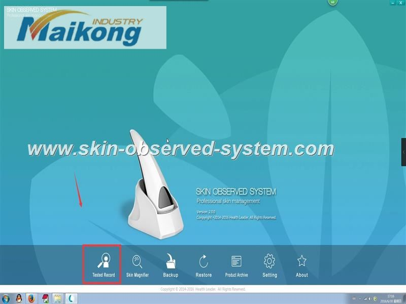 how to use the Skin Observed System (2)