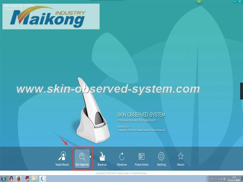how to use the Skin Observed System (27)