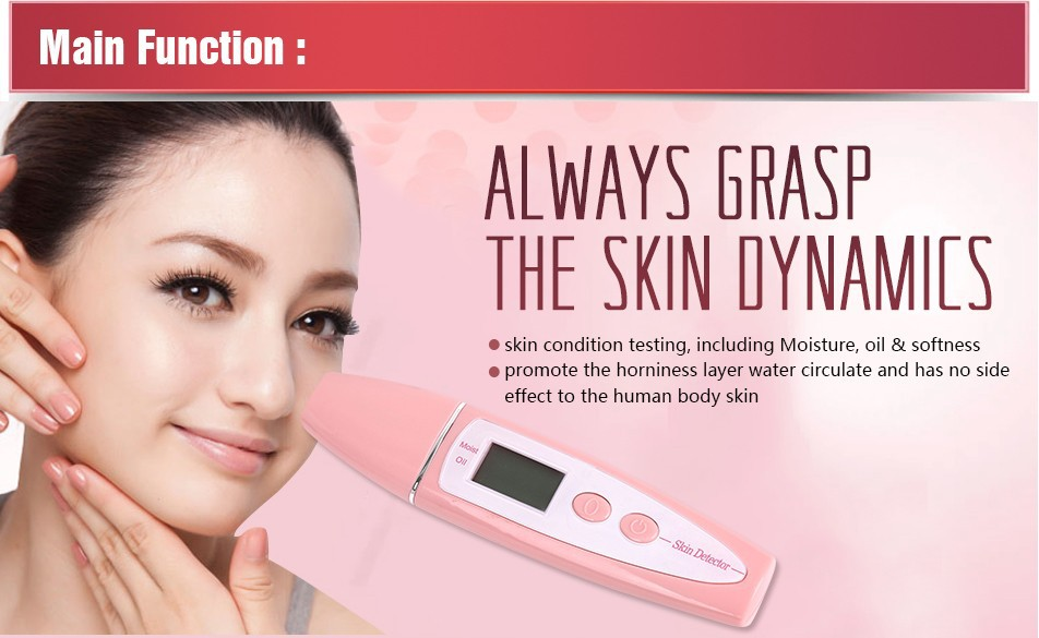 What skin analyzer digital why skin analyzer digital ?