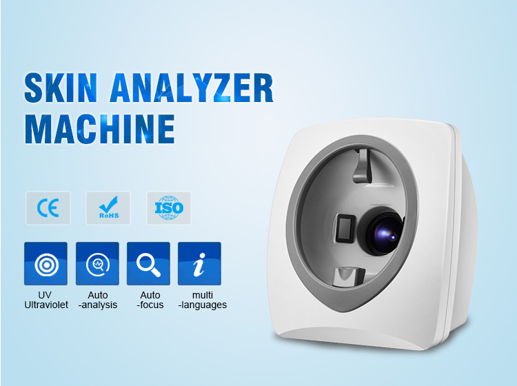 What is facial skin analyzer?