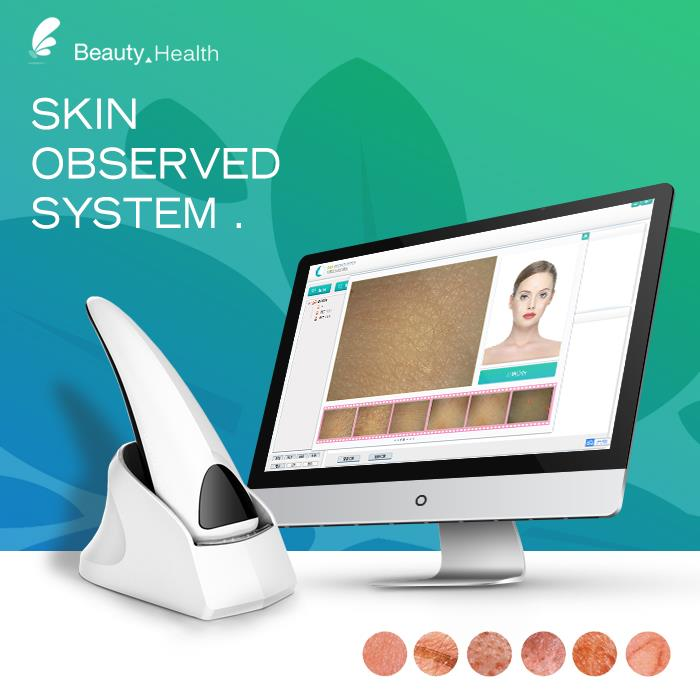 hair and skin analyzer
