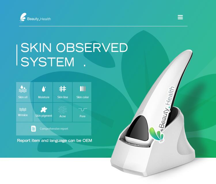 skin analyzer machine sam